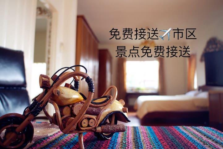 Circle-别墅H(中国房东) - Hang Dong - Villa