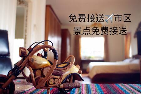 Circle-别墅H(中国房东) - Hang Dong