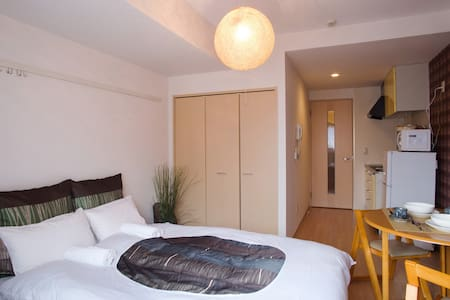 Kyoto St.3min/Host nearby/Perfect for 2/Couple ⑨ - Kyōto-shi