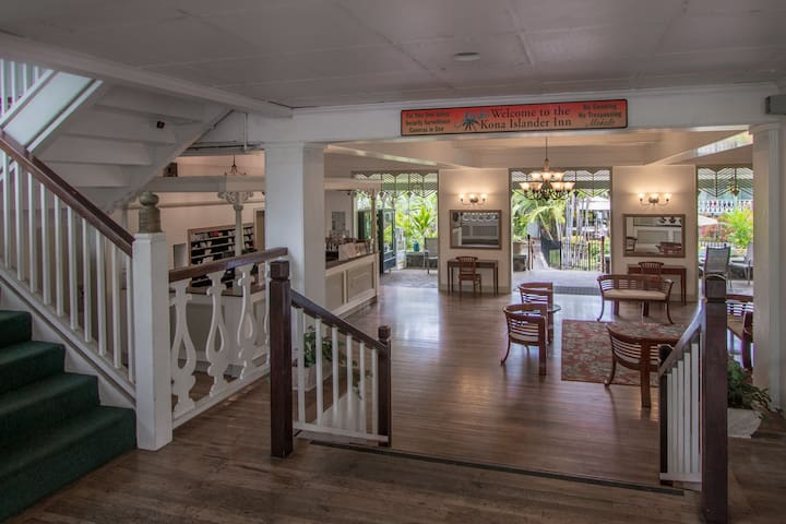 Visit the Old Hawaiian lobby and meet other travelers from around the world.