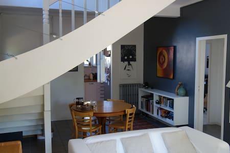 Chambre confortable dans une grande maison + vélos - Rezé - House - 1