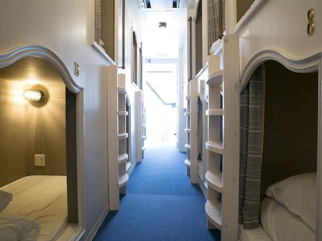 "#2 Guest house ""Bagus Hostel Kinshicho"""