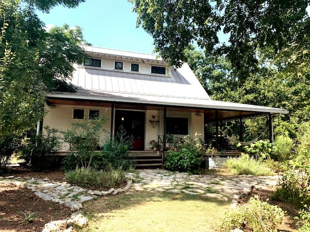East Austin Two Bedroom Suite on Urban Farm