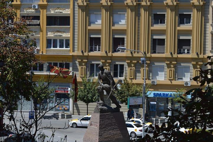 Skopje Rekord Ivan Apartment