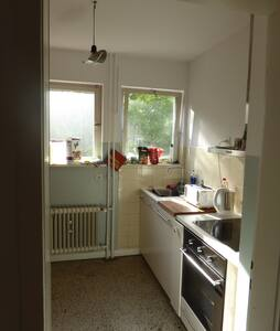 Zimmer in Wohngemeinschaft - Stuttgart