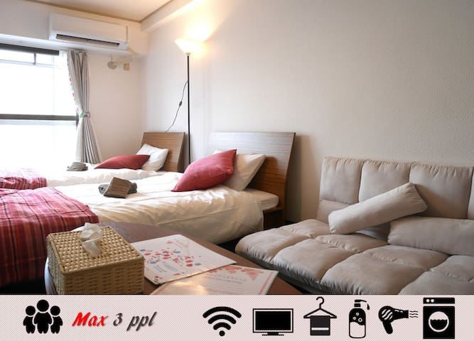 5min from station/12min to the airport/free wi-fi - Chūō-ku, Fukuoka-shi - Appartement