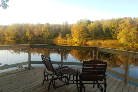4 Rivers Retreat/Pet friendly/Near Duluth