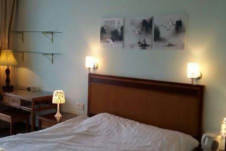海南海边公寓 - Wenchang Shi - Wohnung