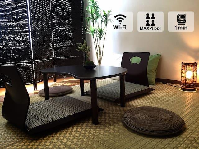 Honmachi St. 1min, Tatami : Japanese style room - Chūō-ku, Ōsaka-shi - Lägenhet