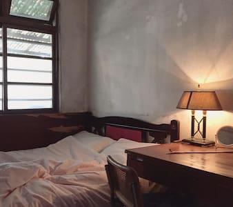 原樣 YuangYang:自然而然居所 - Nantou City - 自然小屋