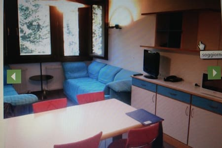 Appartamento Madonna di Campiglio - Campo Carlo Magno - Квартира