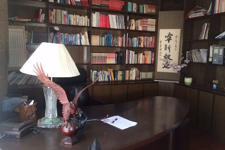 吉晟别墅3层大主卧 - Beijing - Villa
