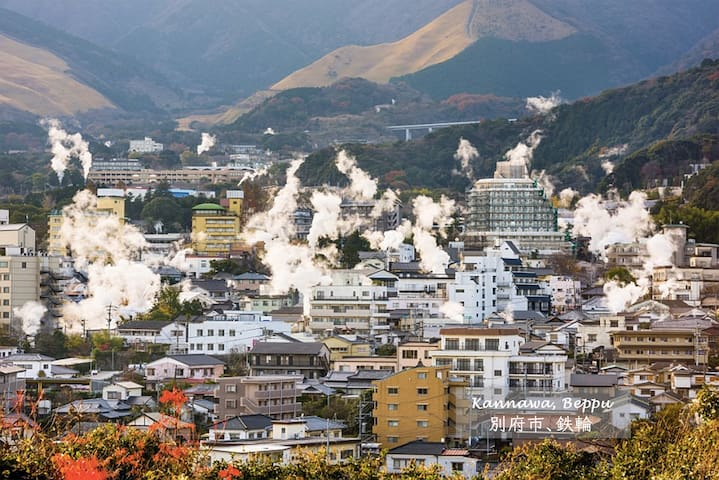 ♨Live like a local in Beppu onsen paradise.★★★★★