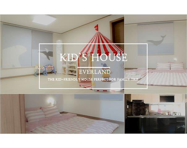 에버랜드 캐리비안베이 주변 가장 가까운 키즈하우스(#투룸)