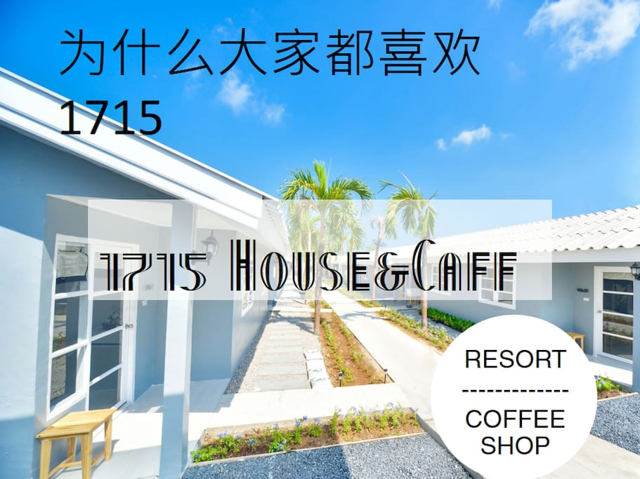 (SENSITIVE CONTENTS HIDDEN): Resort1715 QQ: (PHONE NUMBER HIDDEN) Email: (EMAIL HIDDEN) Line: 1715housecaff (SENSITIVE CONTENTS HIDDEN) page: (URL HIDDEN) Mobile: +(PHONE NUMBER HIDDEN) Web: (URL HIDDEN)     Monthly rent rate Room include:+ Free breakfast+ Free weekly cleaning+ Free utility fee water and electricity+ Free high speed internet+ Free secured car park+ Free access to swimming pool+ Free sauna voucher. FREE private taxi transfer from/to airport. Contact owner (EMAIL HIDDEN)