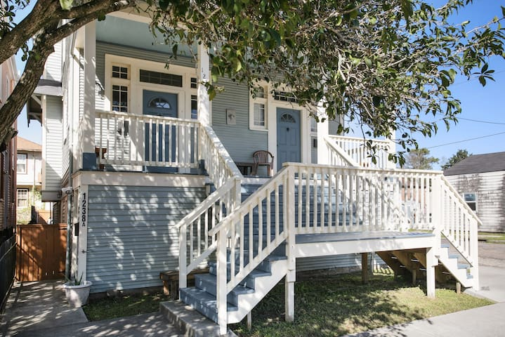 Beautiful House, Awesome Oak St Area, 10 min to FQ