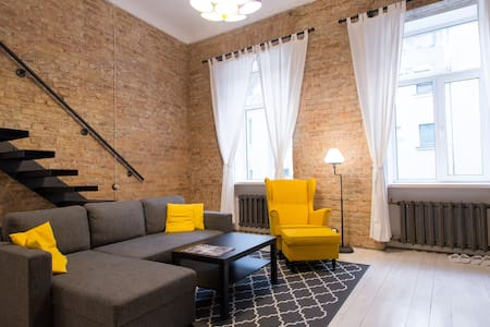 Stylish Studio Apt. in the Heart of Riga. - Apartment