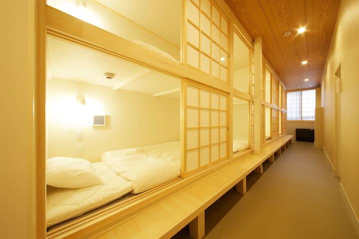 Nara Guesthouse TSUNOYA - Nara-shi - Gjestehus