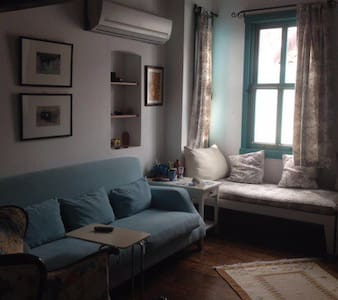 ARCHITECT ÖZEN'S COZY AND OLD HOUSE - Bozcaada  - House