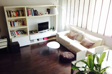 Beautiful apartment in Benimaclet / - València - Daire