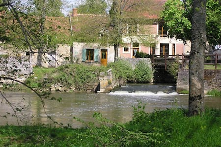 Le moulin de la Prée - Morlac