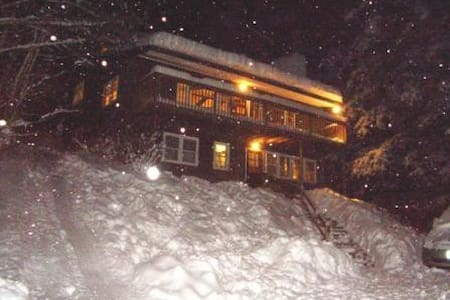 Killington Area - great value! - Pittsfield - House