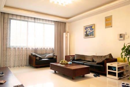 高铁站旁140平宽敞舒适温馨您的家!