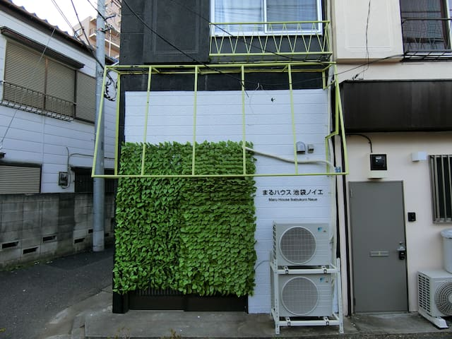 Your private house near Ikebukuro - Itabashi-Ku