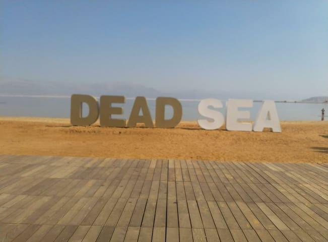 הצימר של כרמית ים המלח  ,carmit's dead sea place