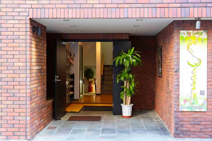 Ueno Hostel (Female/Mixed) near Akihabara and Ueno