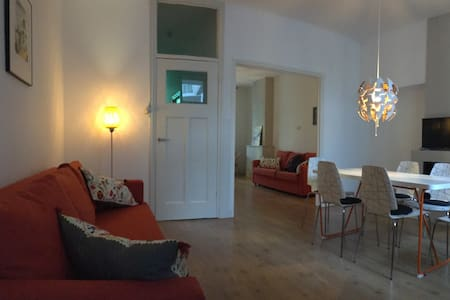 Lovely apartment near Delft Centre - Delft - Apartament