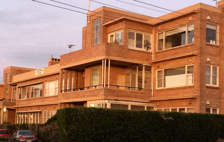 Paddleswimfish @ Beachfront - Mornington - Apartamento
