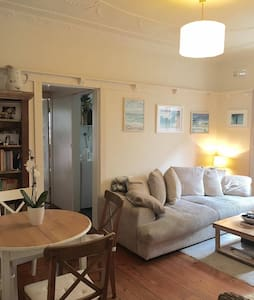 Relaxing Bondi Beach pad - Appartement