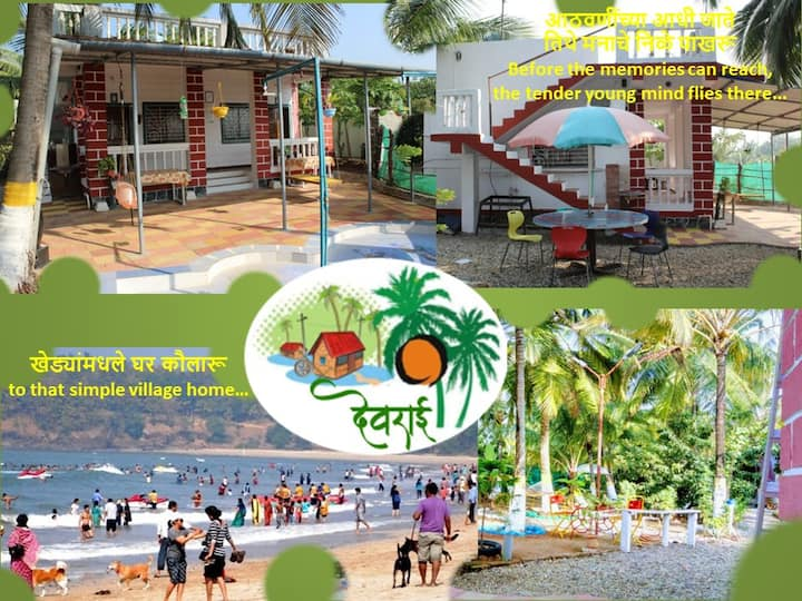 Devrai: MTDC approved cottages near Kashid beach