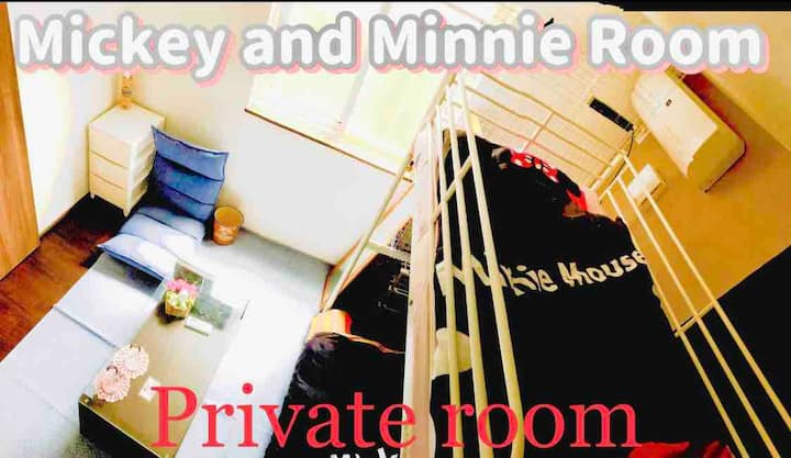 Private Room! close to TOKYO city center浦安 戸建ての個室