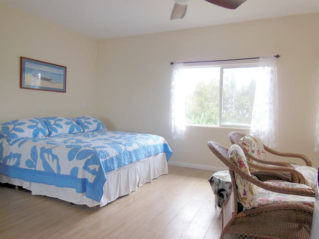 Big Island Country Studio - Captain Cook - Apartment