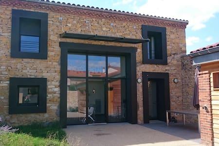 Maison d'architecte au coeur de l'Auvergne - Les Pradeaux - Ev