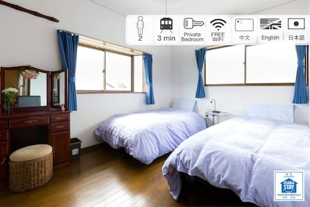 25min to KIX/ Private room/ New made/Guesthouse