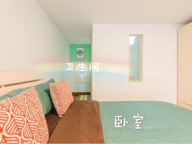 【夜光森林】珠江新城复式公寓、私人影院,3分钟到地铁站 - Guangzhou - Serviced apartment