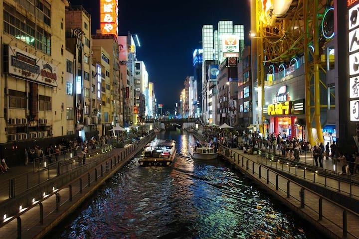 Nearest Doutonbori and Nihonbashi - Chuo-ku Osaka-shi