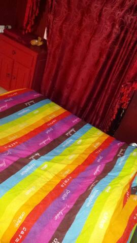 Chambre Calme et agréable - Dugny - Appartement
