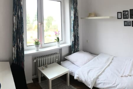 Comfy room close to Center and Malta Lake - Poznań - Dom