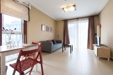 New cosy apartment next to subway station - Apartemen