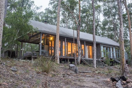Inala Wilderness Retreat