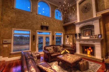 Private Mansion near Nashville - Casa