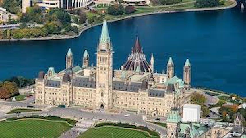 Ottawa downtown guidebook