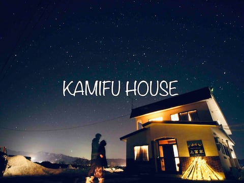Relaxing time with relaxed hosts [Kamifu House]