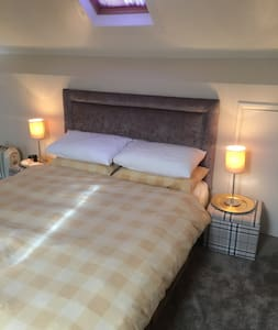 Plush apartment in centre of town!! - Bantry - Apartment