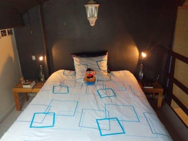 Appartement  idéal pour couple.