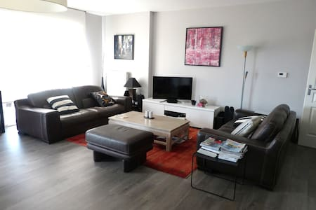 Appartement moderne et chic, balcon, jardin - Wattignies - Apartment
